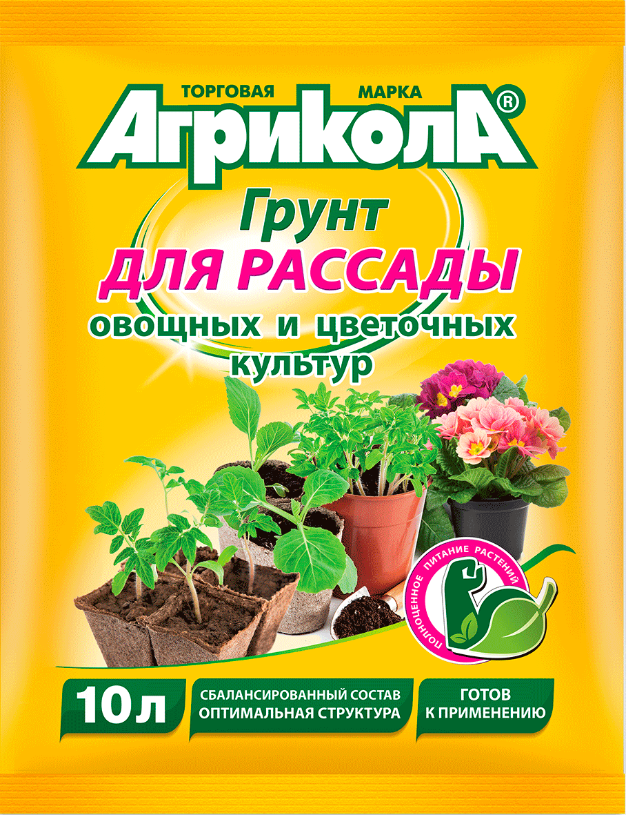 грунт для рассады огородник